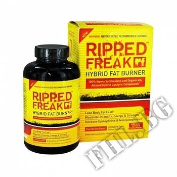 Съдържание » Цена » Прием » Pharma freak ripped freak