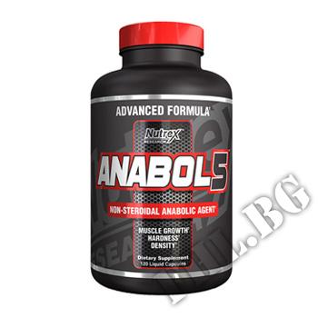 Съдържание » Цена » Прием » Anabol 5
