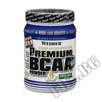 Действие на Premium BCAA Powder    мнения.Най-ниска цена от Fhl.bg-хранителни добавки София