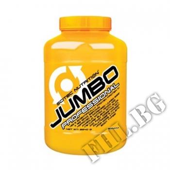 Съдържание » Цена » Прием »  Jumbo Professional 1620g