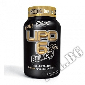 Съдържание » Цена » Прием »  LIPO-6 Black Hers
