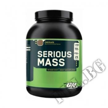Съдържание » Цена » Прием »  Serious Mass - 2.72 кг