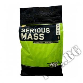Съдържание » Цена » Прием »  Serious Mass 5450gr