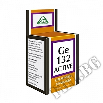 Съдържание » Цена » Прием » Ge 132 Active