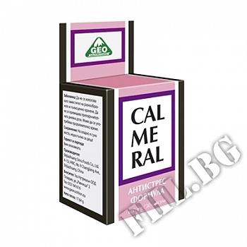 Съдържание » Цена » Прием » Calmeral, 600 mg