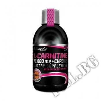 Действие на L-Carnitine Liquid 70 000 мнения.Най-ниска цена от Fhl.bg-хранителни добавки София