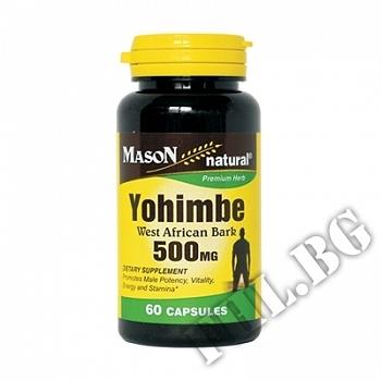 Съдържание » Цена » Прием » Yohimbe 500 mg