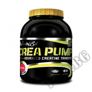 Съдържание » Цена » Прием » Crea-Pump