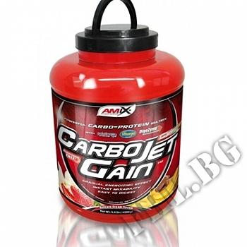 Съдържание » Цена » Прием » CarboJet Gain 4000gr
