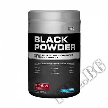 Действие на Black Powder | MRI- мнения.Най-ниска цена от Fhl.bg-хранителни добавки София