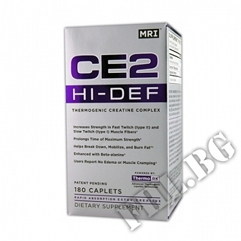 Действие на CE2 HI-DEF | MRI Performance мнения.Най-ниска цена от Fhl.bg-хранителни добавки София