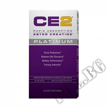 Съдържание » Цена » Прием » CE2 Platinum