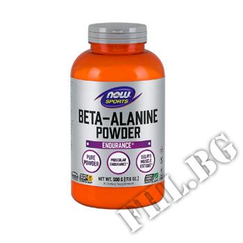 Съдържание » Цена » Прием » Beta Alanine