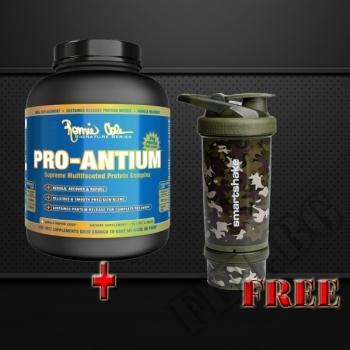 Действие на  Pro Antium 5.6 lbs  мнения.Най-ниска цена от Fhl.bg-хранителни добавки София
