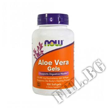 Действие на Aloe Vera 5000 мг - 100 дражета мнения.Най-ниска цена от Fhl.bg-хранителни добавки София