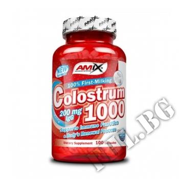 Съдържание » Цена » Прием » Colostrum 1000mg