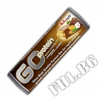Действие на Go Protein Bar кутия мнения.Най-ниска цена от Fhl.bg-хранителни добавки София