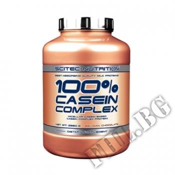 Съдържание » Цена » Прием » 100 casein complex 2350gr