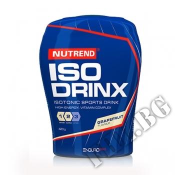 Съдържание » Цена » Прием »  Изодринкс 420 g