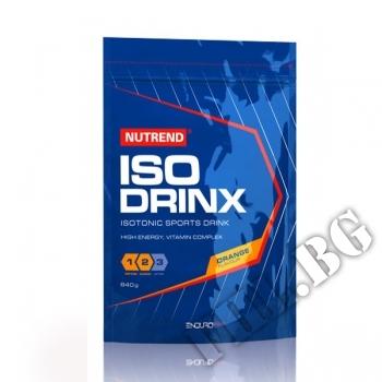 Действие на Изодринкс Нутренд  Isodrinx Nutrend 840 g мнения.Най-ниска цена от Fhl.bg-хранителни добавки София