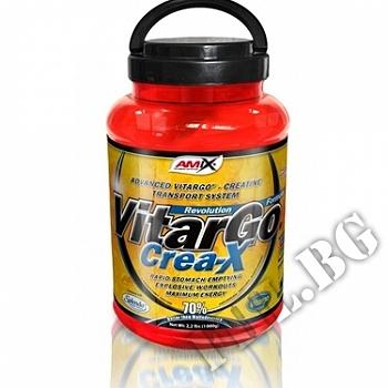Действие на Vitargo ® Crea-X 2000gr мнения.Най-ниска цена от Fhl.bg-хранителни добавки София