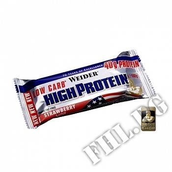 Действие на Low Carb High Protein Bar 50gr мнения.Най-ниска цена от Fhl.bg-хранителни добавки София