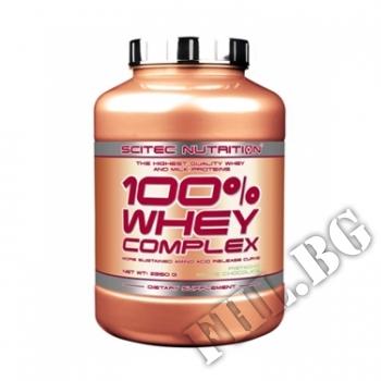 Действие на 100% Whey Complex Scitec 2350 g мнения.Най-ниска цена от Fhl.bg-хранителни добавки София