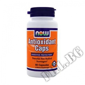 Действие на Antioxidant Caps мнения.Най-ниска цена от Fhl.bg-хранителни добавки София