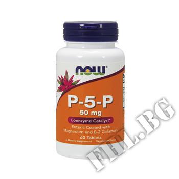 Действие на P-5-P 50 mg 60 tab мнения.Най-ниска цена от Fhl.bg-хранителни добавки София