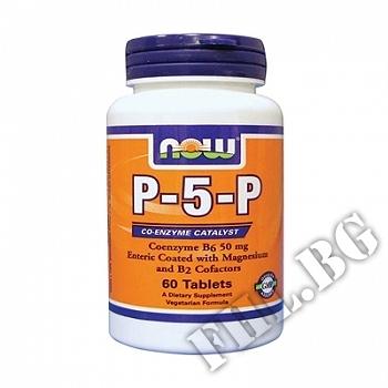 Съдържание » Цена » Прием » P-5-P 50 mg 60 tab