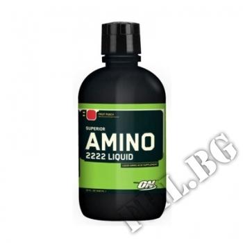 Действие на Amino 2222 Liquid - 946 мл мнения.Най-ниска цена от Fhl.bg-хранителни добавки София