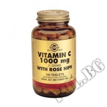 Действие на Vitamin C with ROSE HIPS мнения.Най-ниска цена от Fhl.bg-хранителни добавки София