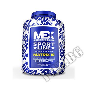 Съдържание » Цена » Прием »  MEX Matrix 10  5 Lbs.
