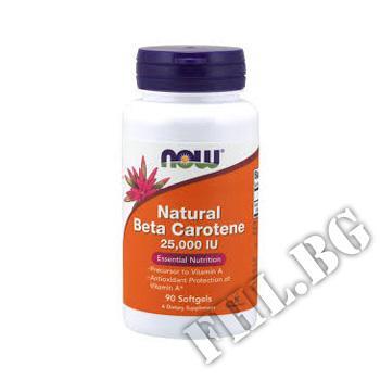 Съдържание » Цена » Прием » Beta Carotene Natural