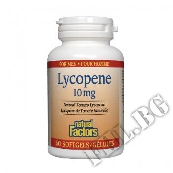 Съдържание » Цена » Прием » Lycopene NF-60