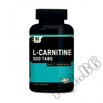 Действие на L-Carnitine 500 мнения.Най-ниска цена от Fhl.bg-хранителни добавки София