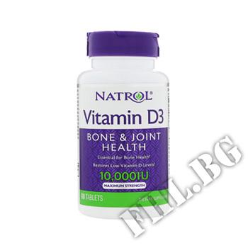 Съдържание » Цена » Прием »  Vitamin D3 10,000IU