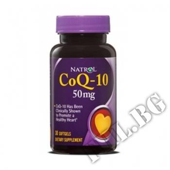 Съдържание » Цена » Прием » CoQ-10 50mg 30softgels