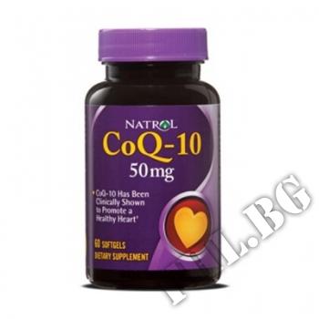 Съдържание » Цена » Прием » CoQ-10 50mg 60 softgels