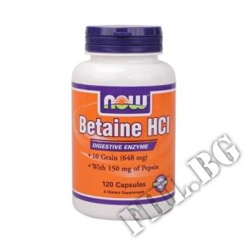 Действие на  Betaine HCl 648 mg мнения.Най-ниска цена от Fhl.bg-хранителни добавки София