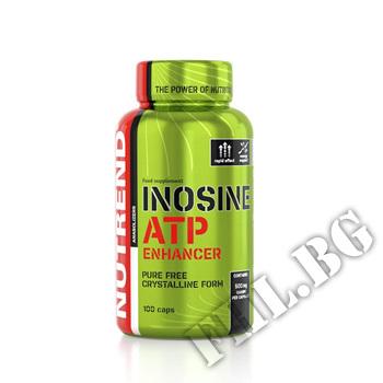 Съдържание » Цена » Прием » Inosine Nutrend