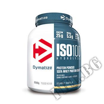 Съдържание » Цена » Прием »  ISO 100 2200 gr
