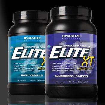 Съдържание » Цена » Прием »  Elite XT 2lbs