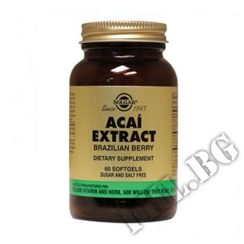 Съдържание » Цена » Прием » Acai Extract 60caps