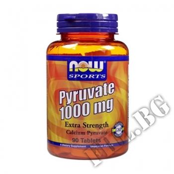 Съдържание » Цена » Прием » Pyruvate 1000 mg 90 tab