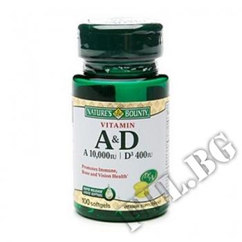 Действие на Vitamin A & D мнения.Най-ниска цена от Fhl.bg-хранителни добавки София