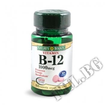 Съдържание » Цена » Прием » Vitamin B12 1000 mcg
