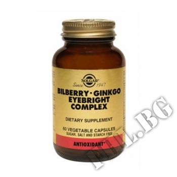 Действие на Bilberry Ginkgo Eyebright Complex мнения.Най-ниска цена от Fhl.bg-хранителни добавки София