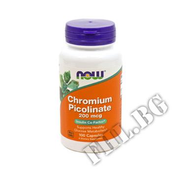 Съдържание » Цена » Прием » Chromium Picolinate 100 caps