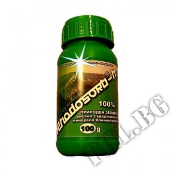 Съдържание » Цена » Прием » RHODOSORB-H /природен зеолит /Клиноптилолит